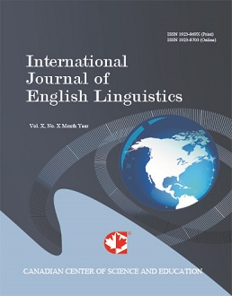 International Journal of English Linguistics